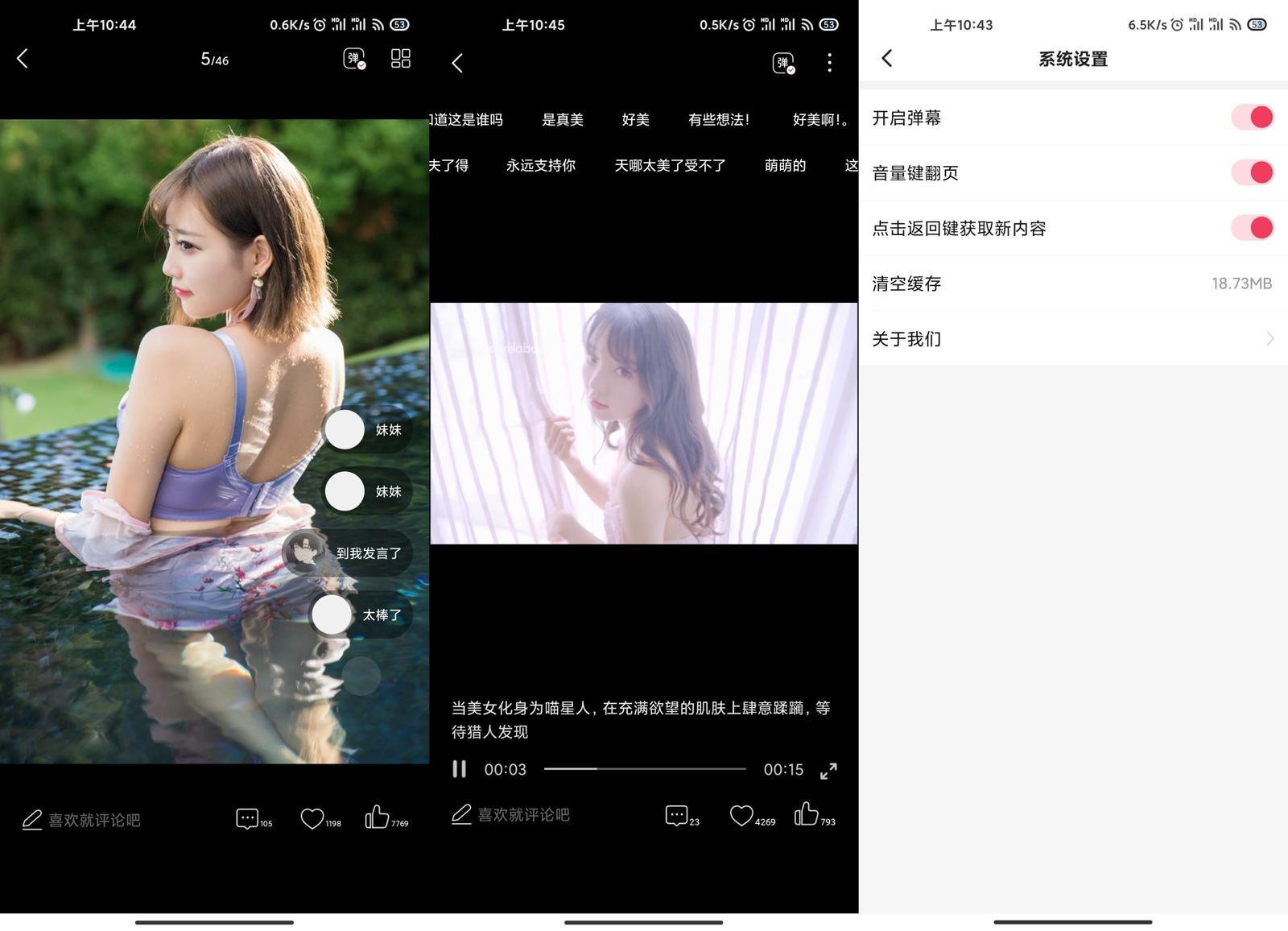 MM131 综合写真照片视频