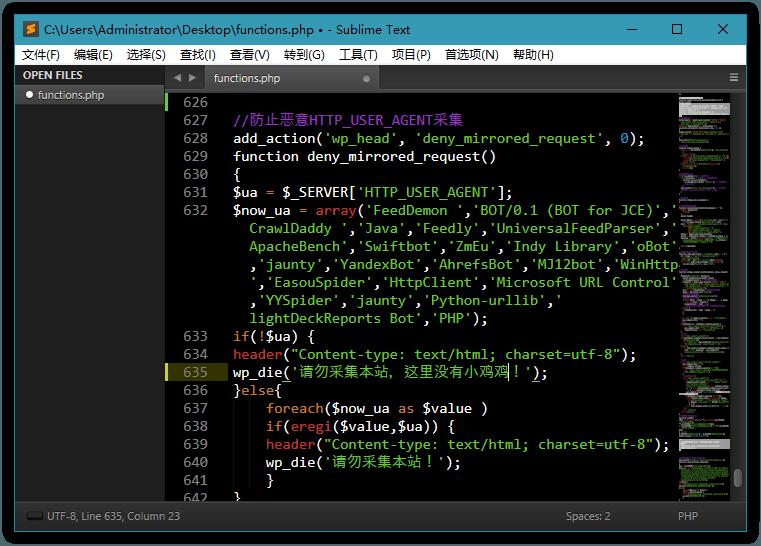 Sublime Text v4.0.0特别版