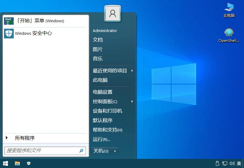 Open-ShellMenu v4.4.165