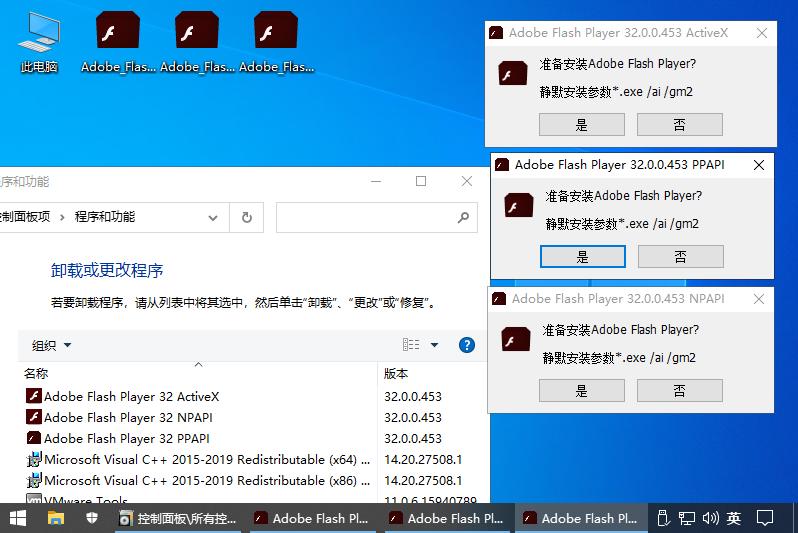 Adobe Flash Player v34.0