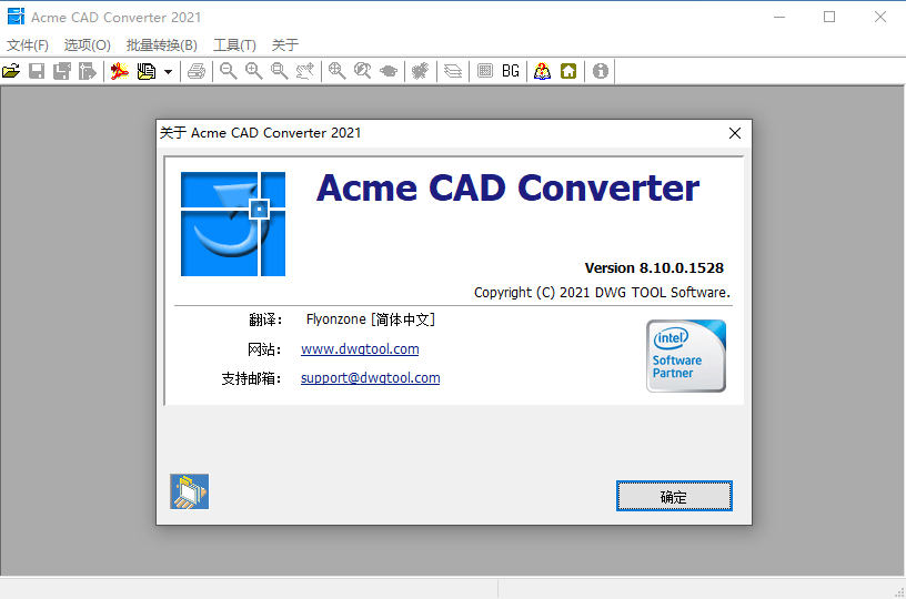 Acme CAD Converter 2021