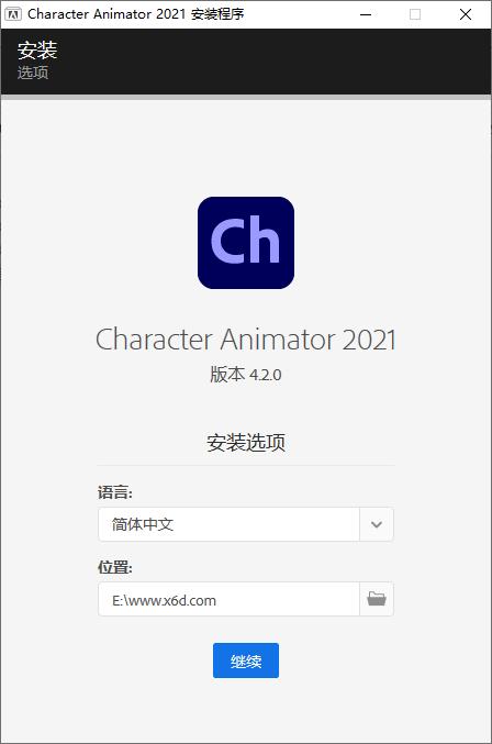Character Animator 2021特别版