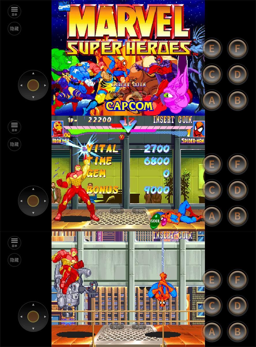20210730093812971297 - 格斗街机游戏 超级漫画英雄